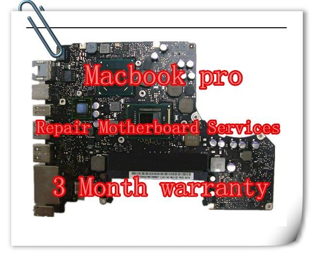 Service de réparation pour MacBooK Pro 13