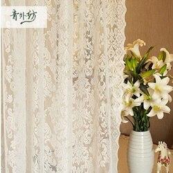 Darmowa wysyłka styl barokowy poliester koronki francuskie okno zasłony do sypialni kuchni do salonu zasłony do sypialni 145/290*260