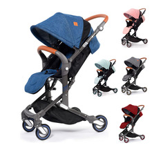 Baby stroller mini lightweight cart Portable Folding Baby carriage can sit can lie Baby trolley 2 in 1 цены онлайн