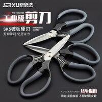 JERXUN Household Scissors Stainless steel Strength Scissors Stationery Office Scissors Kitchen Sharp Durable Shears Tools