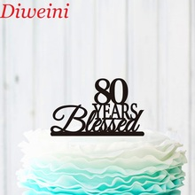80 Years Loved Cake Topper, 80th Birthday Cake Topper, 80th Anniversary Cake Topper, 80 Years Loved Custom Party Cake Supplies