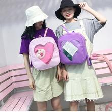 Женский рюкзак ярких цветов из искусственной кожи, прозрачный рюкзак в форме сердца, Kawaii, школьные сумки Харадзюку для девочек-подростков
