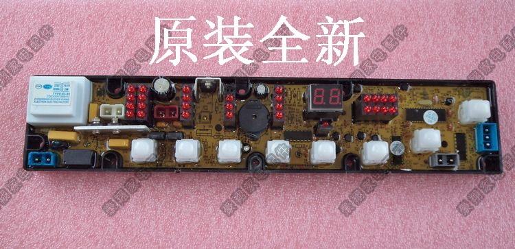 Modern washing machine board xqb58-5628a xqb68-6818 original motherboard hf-qs01-2 washing machine board xqb55 8960g xqb48 861 original motherboard hf 852 x