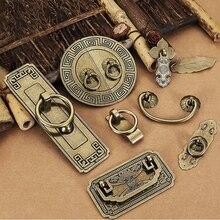 Tiradores antiguos de bronce gabinete estilo chino Tiradores para cajón o armario tiradores de puertas herrajes para muebles