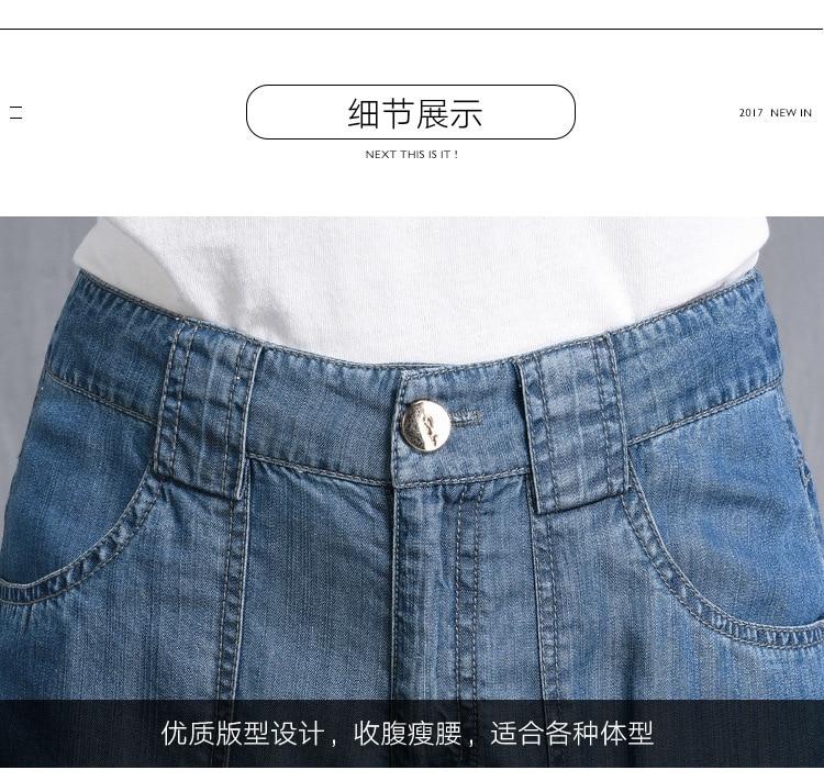 Denim female Women Pants 15