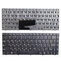 Rusia Nuevo Teclado PARA MSI X370 X350 EX465 CX420 CR420 CR400 CR420 CR460 RU teclado del ordenador portátil
