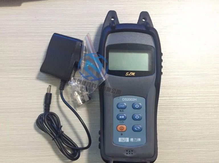 DS2002H