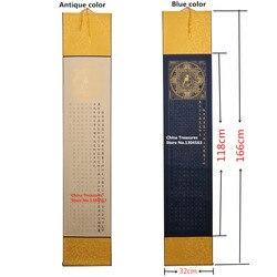Precio por 1 pieza, Rollo colgante chino para escritura de caligrafía Sutra de corazón facsímil, papel Xuan, escritura de imitación