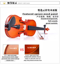 1/4 1/2 3/4 4/4 solid wood violin,All real materials production, there is a penalty ten thousand fake material. sun shuyun ten thousand miles without a cloud