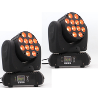2pcs/lot led beam lights 12x12w moving head light beam with 11/15 dmx channels and big screen easy to control