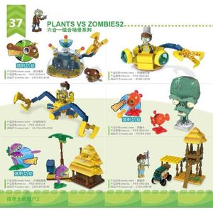 Image 2 - Military Series Superhero Series Plants vs Zombies mini mutants Action figures Toys  For Children Gifts Compatible Lepining