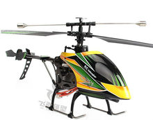 WLtoys V912 Upgraded Version 2.4G 4CH RC Helicopter With Remote Control Gyro Ready To Fly Free without original box shipping