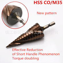 HSS CO M35 vástago triangular ranura recta Broca Metal Broca cónica escalonada corte de sierra de agujero de acero inoxidable(China)