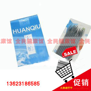 Three square plum blossom needle acupuncture needle acupuncture dermal needle for blood three 100ml