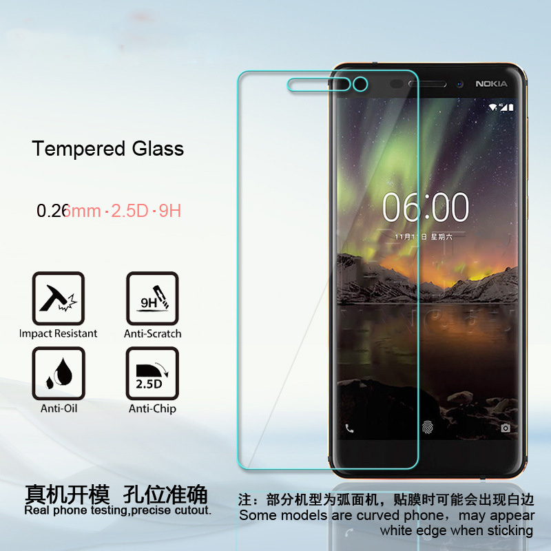 2pcs Tempered Glass For Nokia 1 2 3 4 5 6 (2017) 7 8  Plus Explosion-proof Protective Film Screen Protector