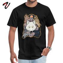 Seeking Paradise Top T-shirts Lovers Day Normal Tops T Shirt Marylin Monroe Sleeve 2019 New Hakuna Matata Student