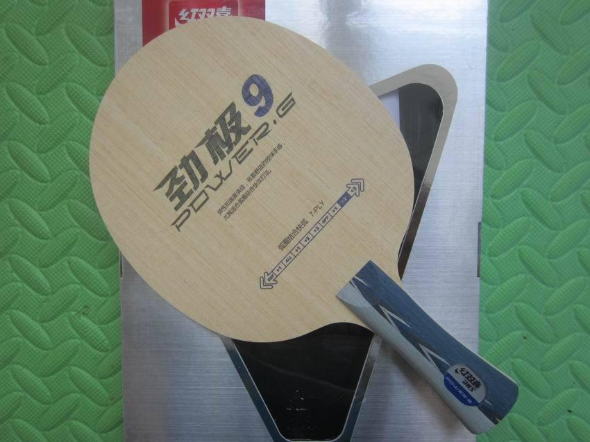Original DHS Power G9 (PG9) Table Tennis Blades Table Tennis Rackets Racquets Sports Pingpong Paddles