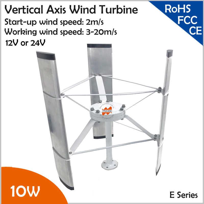 500r/m 10W 12V 5 blades/3 blades Mini Vertical Axis Wind Turbine