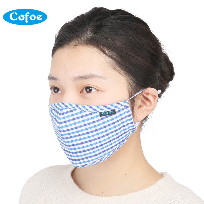 Cofoe PM 2.5 Anti-Dust/Germ Activated Carbon Face Mask Medical Mouth Mask Haze Mask KN95 Mask PM2.5 for Air Pollution