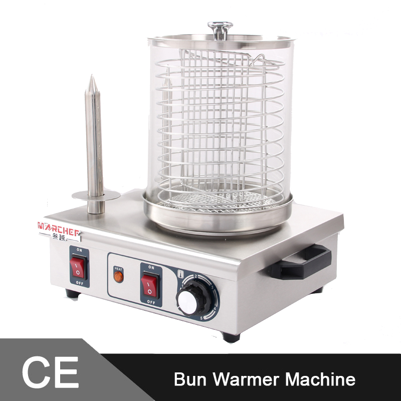 commercial hot dog machine with 2 bun warmers hot dog warmer hot dog machine - Hot Dog Warmer