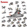 Tumama 829PCS Military Blocks Toy 8 IN 1 Warship Fighter Tank Army Soldiers Bricks Building Blocks
