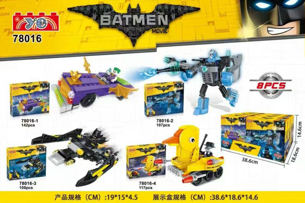 Super Heroes Glam Metal Batman Catwoman Robin Poison Ivy Joker Nurse Harley Quinn Building Blocks Toys for children YE 78016 a toy a dream super heroes movie joker poison ivy calendar of people batman robin bricks building blocks toys lele 34012