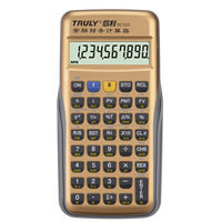 Professional Financial Calculator Handheld Multi Function 10 Digital Display LCD Data Analysis Calculator