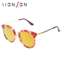 LianSan Cat Eye Fashion Vintage Polarized Sunglasses Women Luxury Brand Designer Plastic Oculos de sol UV400 Pink LSP503