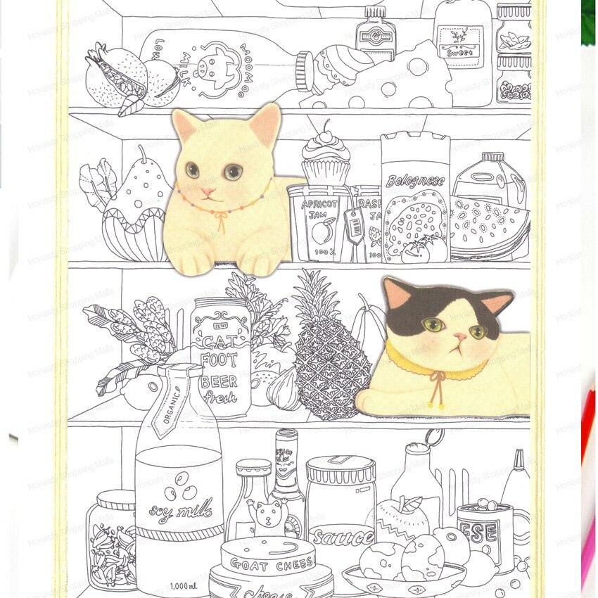 40 hojas colorido gato Jetoy libro para colorear para los niños ...