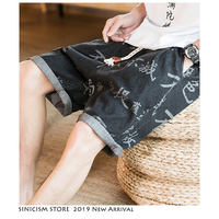 Sinicism Store Men Summer Denim Shorts Streewear 2019 Japanese Harajuku Print Mens Short Oversize Chinese Style Shorts Men