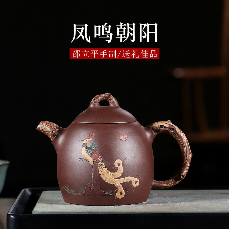 Masters boutique wholesale all hand recommended undressed ore yixing purple clay fengming Qin Quan teapot tea giftsMasters boutique wholesale all hand recommended undressed ore yixing purple clay fengming Qin Quan teapot tea gifts