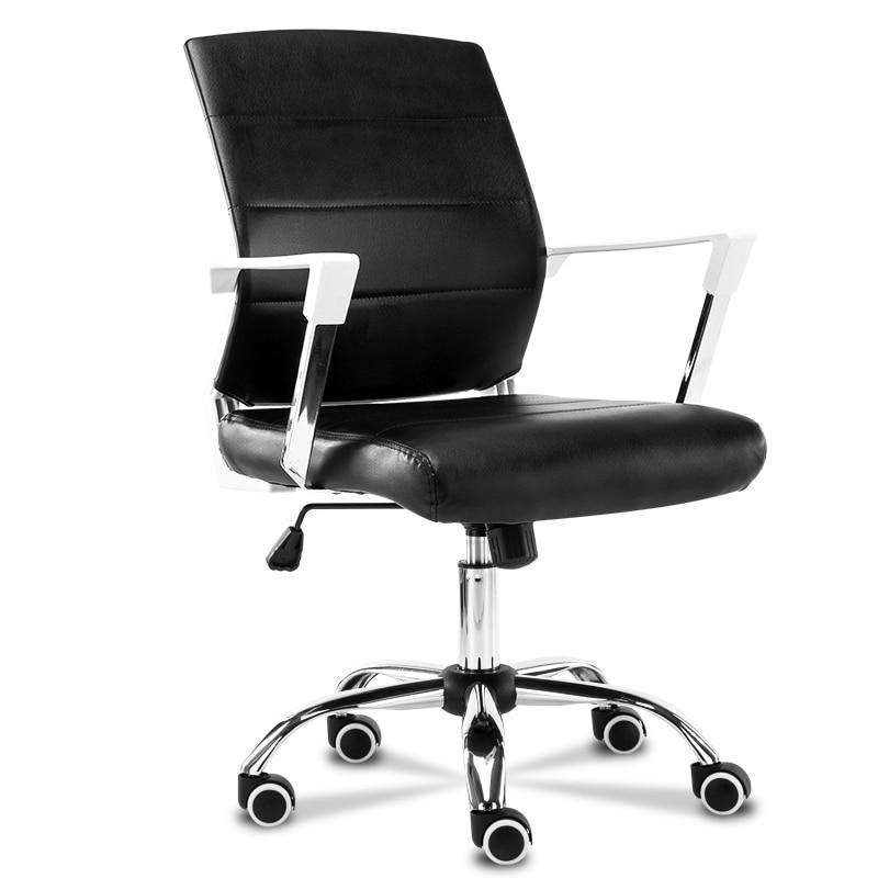 Simple Modern Fashion Computer Chair Leisure Lifting Office Chair Thicken Cushion Swivel Staff Meeting Chair