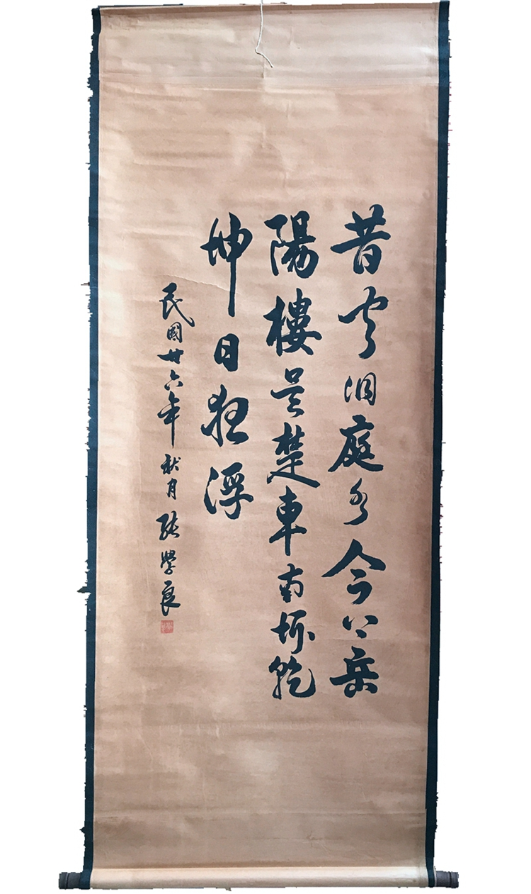 Permalink to Chinese famous  folk old Calligraphy and  scroll painting Calligraphy