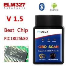 Mini ELM327 V1.5 OBD2 EOBD Bluetooth Car Scanner Reader Tool PIC18F25K80 Chip ELM 327 V 1.5 OBD 2 ODBII Auto Adapter Universal