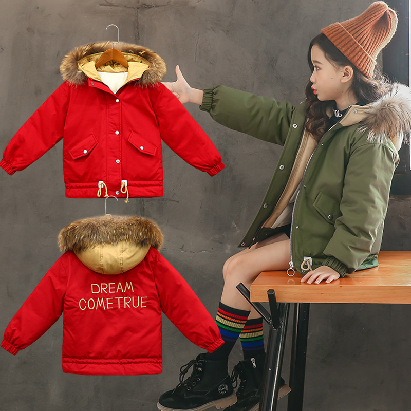girls Russian winter Coat 5-13 years old kids Embroidered letters real fur collar jacket children's parkas thickening fashion sequin embroidered zip up jacket
