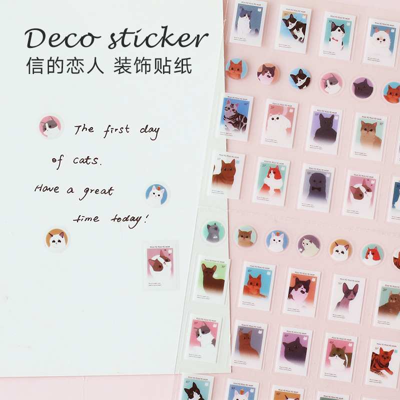 1 sheet Kawaii Stickers Cute Cat Post Stamp Diary Planner Decorative Mobile Stickers Stationery Scrapbooking DIY Craft Sticker diy cute kawaii wooden stamp animal cat dog bird tree stamps set for diary photo album scrapbooking stationery free shipping 610 page 1