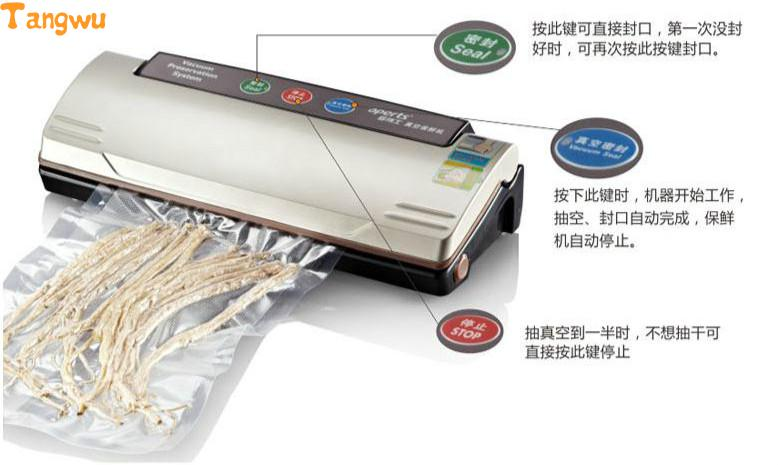 NEW automatic vacuum packaging machine household vacuum machine food machine small commercial vacuum sealing machineNEW automatic vacuum packaging machine household vacuum machine food machine small commercial vacuum sealing machine