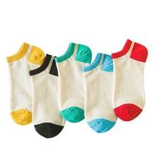 2016 New Fashion Cotton Socks Low Cut Ankle Socks High Quality Lady Sock summer thin casual Patchwork slipper women's socks hot