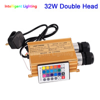 32W Double Head RGBW LED Fiber Optic Engine Driver with 24key RF Remote Controller For All Kinds Fiber Optics