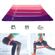 New Training Fitness Gum Exercise Gym Strength Resistance Bands Pilates Sport Rubber Crossfit Workout Equipment