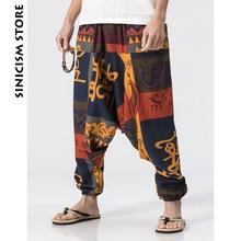 Sinicism Store, хлопковые льняные шаровары, Мужские штаны для бега, мужские летние штаны с цветочным принтом, Гавайские Пляжные штаны