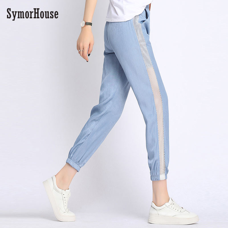 SymorHouse 2019 new Sweatpants Women Casual Harem   Pants   Loose Trousers For Women Mesh Striped Side Thin   Pants     Capris   Female 3XL