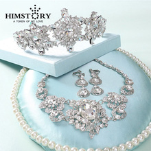 Luxurious Bride Tiara Necklace And Earring Wedding Accessories Set White Rhinestone Bridesmaid Jewelry 3pcs Set
