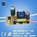 4-7 Вт светодиодные драйвера трансформатор адаптер питания Вход AC90-265V Выход DC12-25V Ток 280-300mA для светодиодная лампа DIY