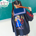 "High Quality ""Go Ballistic"" Women's Japanese Style Kimono Yukata Full Embroidery Haori Trench Cool Loose Outwear + Waistbelt"