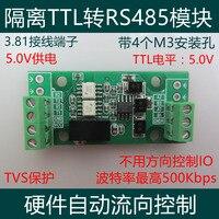 (터미널 타입 5 v) 단일 채널 ttl 485 모듈 광전 절연 하드웨어 자동 흐름 제어