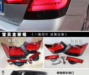 Image 5 - 2008 ~ 2012 rok tylne światło do hondy Accord taillight akcesoria samochodowe LED DRL Taillamp do światła przeciwmgielnego Accord
