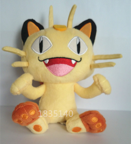 The latest design Comic Small Plush Meowth,Quality goods Soft Stuffed Plush Toy Free Shipping