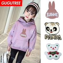 GUGUTREE towel embroidery Sequins big rabbit dogs mouse panda patches animal badges applique for clothing XC-68