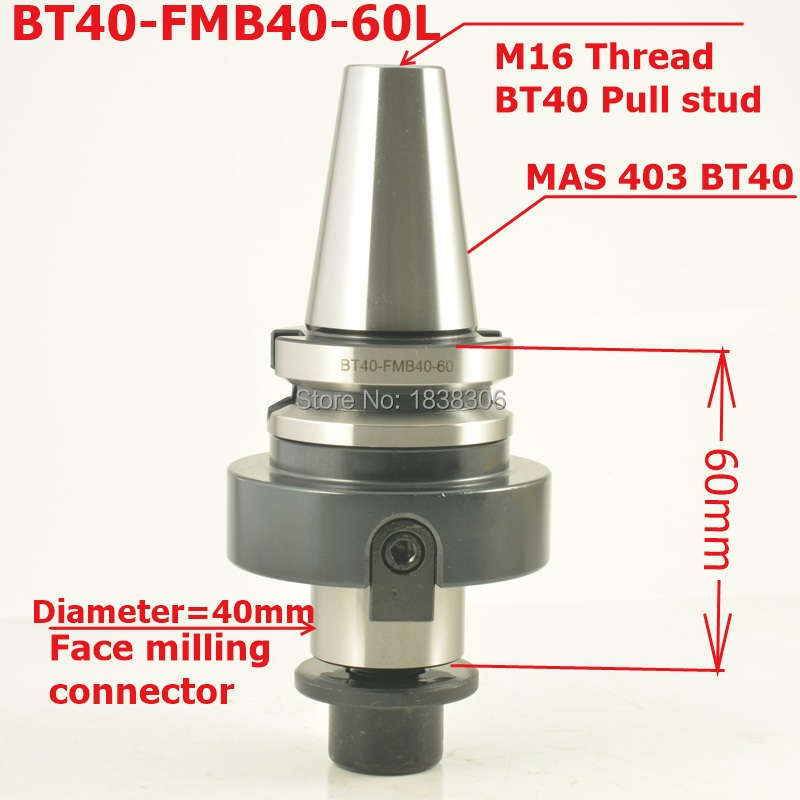 5PCS NMTB40-FM1 40mm Inch tool holder for 40mm milling cutter Face Mill Arbor